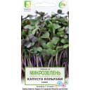 Семена Микрозелень «Капуста Кольраби»