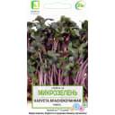 Семена Микрозелень Капуста Краснокочанная» микс