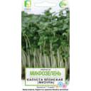 Семена Микрозелень «Капуста Японская»