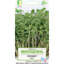 Семена Микрозелень «Клевер» микс