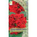 Семена Примула махровая «Розелла Ред»