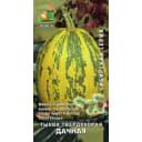 Семена Тыква твердокорая «Дачная»