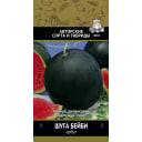 Семена Арбуз «Шуга бейби»