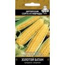 Семена Кукуруза сахарная «Золотой батам»