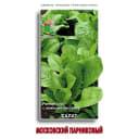 Семена Салат «Московский парниковый»