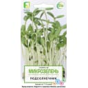 Семена Микрозелёнь «Подсолнечник»