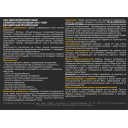 Лак силикон-уретановый КО-161 HARD 0.9 л