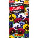 Семена Виола «Русская красавица» микс