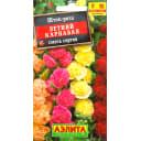 Семена Шток-Роза «Летний карнавал» микс