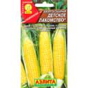 Семена Кукуруза сахарная «Детское лакомство»
