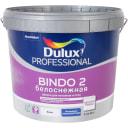 Краска для стен и потолков Dulux Bindo 2 цвет матовый белый 9 л