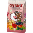 Удобрение Оргавит коровий навоз 2 кг
