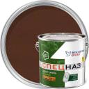 Грунт-эмаль по ржавчине 3 в 1 Ярославские краски Спецназ цвет шоколадно-коричневый 3 л