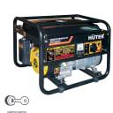 Генератор бензиновый Huter DY4000LX, 3.3 кВт