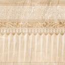 Декор Belani Агат Д2 41.8x41.8 см
