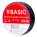 Изолента класс А (0,18х19мм) (20м.) черная EKF Basic