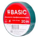 Изолента класс А (0,18х19мм) (20м.) зеленая EKF Basic