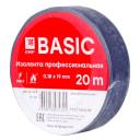 Изолента класс А (0,18х19мм) (20м.) синяя EKF Basic