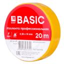 Изолента класс А (0,18х19мм) (20м.) желтая EKF Basic