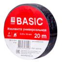 Изолента класс В (0,13х15мм) (20м.) черная EKF Basic