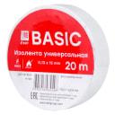 Изолента класс В (0,13х15мм) (20м.) белая EKF Basic