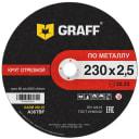 Круг абразивный для шлифмашин GRAFF 230x2.5x22.23 мм GADM 230 25