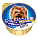 Влажный корм для собак ЗООГУРМАН – МЯСНОЙ РАЦИОН, Говядина с потрошками, 100г