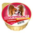Влажный корм для собак ЗООГУРМАН – МЯСНОЙ РАЦИОН, Говядина, 100г