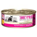 Влажный корм для кошек Мясное ассорти «Зоогурман - Настоящее мясо», Телятина с языком, 100г