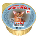 Влажный корм для кошек ЗООГУРМАН «Мясное суфле», с рыбой, 100г