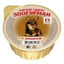 Влажный корм для собак ЗООГУРМАН «Мясное суфле», с языком, 100г