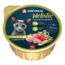 Влажный корм для кошек ЗООГУРМАН «Холистик» (Holistic), с индейкой и цукини MIX, 100г