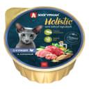 Влажный корм для кошек ЗООГУРМАН «Холистик» (Holistic), с курицей и ягненком, 100г