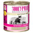 Влажный корм для кошек Мясное ассорти «Зоогурман - Настоящее мясо», Телятина с языком, 250г