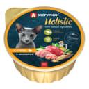Влажный корм для кошек ЗООГУРМАН «Холистик» (Holistic), с уткой и шпинатом, 100г
