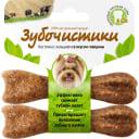 Зубочистики Косточка для собак до 10кг с кальцием со вкусом Говядины 2шт