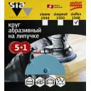 Круг абразивный для шлифмашин sia Abrasives  sf6-150-6-320