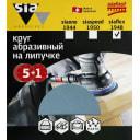 Круг абразивный для шлифмашин sia Abrasives  sf6-150-0-150
