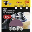 Круг абразивный для шлифмашин sia Abrasives  ss6-150-0-040