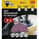 Круг абразивный для шлифмашин sia Abrasives  ss6-150-6-060