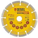 Диск алмазный DENZEL  73102