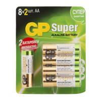 Батарейка алкалиновая GP AA 10 шт.