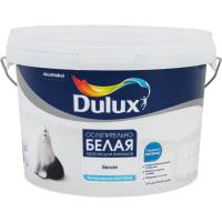 Краска для потолков Dulux Ослепительно Белая 2.5 л