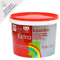 Краска для фасадов Экстра 9 л