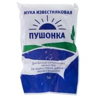 Удобрение БиоМастер «Пушонка» Карбонат кальция 1 кг