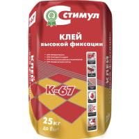 Клей для керамогранита Стимул К-67, 25 кг
