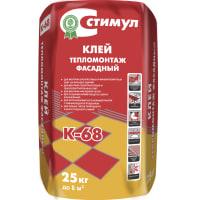 Клей для теплоизоляционных плит Стимул К-68, 25 кг