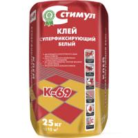Клей для природного камня Стимул К-69, 25 кг