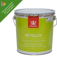 Эмаль для колеровки для пола Betolux прозрачная база С 2.7 л