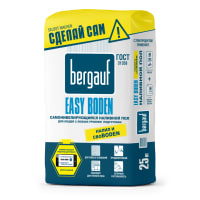 Наливной пол Bergauf Easy Boden 25 кг